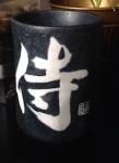 605 chinese pot 951351