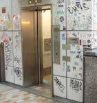 720 elevator 115586